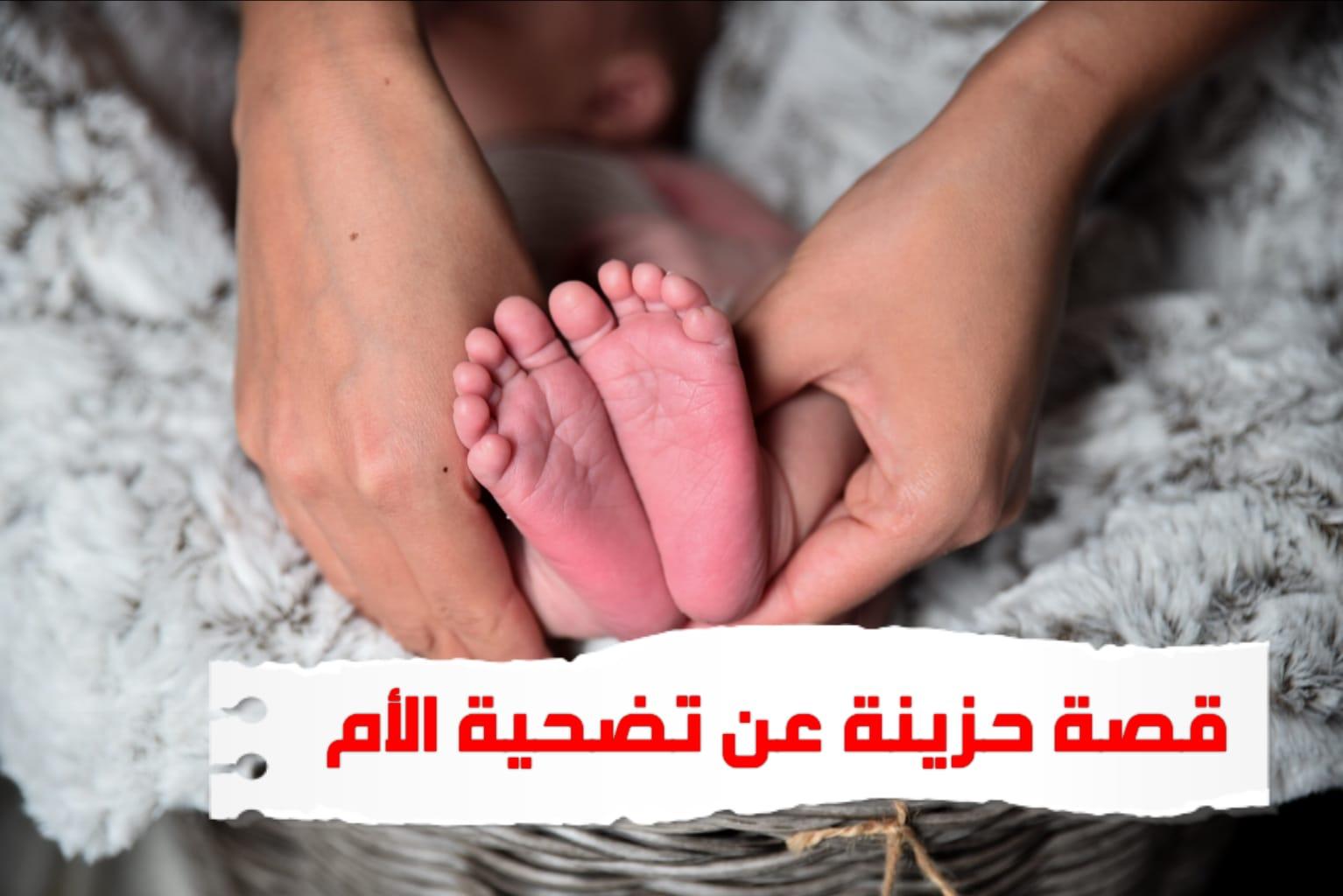 WhatsApp Image 2020 06 13 at 3.23.53 PM - قصة حزينة تضحية الأم لأجل حياة كريمة لإبنها