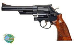 أغلى مسدس