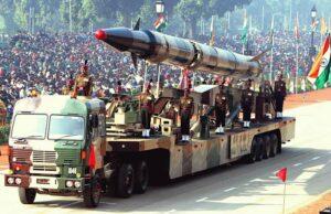 اقوى صاروخ