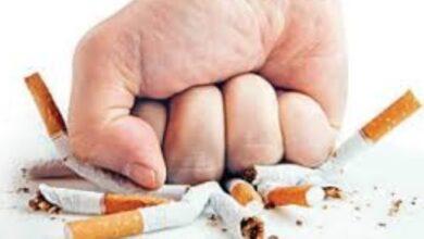 إنقاص التدخين , كيفية التخلص من التدخين بالاعشاب , خلطة لمنع التدخين , ترك التدخين فجأة , مدة خروج النيكوتين من الجسم بعد الإقلاع عن التدخين , طريقة لترك التدخين بالحليب , طرق التخلص من التدخين نهائيا , علاج التدخين بالقران , أعراض الإقلاع عن التدخين , علاج التدخين بالقران , حلول لمشكلة التدخين , أفضل طريقة للإقلاع عن التدخين مجربة , طرق الإقلاع عن التدخين بالاعشاب , وصفة لكره التدخين , وصفة للاقلاع عن التدخين للدكتور جمال الصقلي , كيفية التخلص من التدخين بالاعشاب , طرق التخلص من التدخين نهائيا , طريقة لترك التدخين بالحليب , برنامج التوقف عن التدخين , طريقة ترك الدخان في رمضان , علاج للتدخين , نصائح للإقلاع عن التدخين , ألم بالصدر بعد ترك التدخين , أعراض الإقلاع عن التدخين فجأة , حياتي بعد الإقلاع عن التدخين , فوائد الإقلاع عن التدخين بالصور , هل تدخين سيجارتين في اليوم مضر , هل التدخين يسمر الوجه , ترك التدخين فجأة , تجربتي مع ترك الشيشة , طريقة ترك الدخان بالبرتقال , أعراض الإقلاع عن الشيشة , أعراض ترك المعسل , اللب مع السجائر , بوري تدخين , نصائح للاطفال عن التدخين , بطاقة ارشادية للابتعاد عن التدخين , نصائح للمدخنين بالانجليزي , أضرار التدخين , التدخين واضراره وعلاجه , أسباب التدخين واضراره , التدخين موضوع , تعريف التدخين وأضراره وأسبابه , التدخين وأضراره pdf , أضرار التدخين بالتفصيل , التدخين واضراره ويكيبيديا , آثار التدخين , أضرار التدخين على الجسم , أضرار التدخين على القلب , أضرار التدخين النفسية , أضرار التدخين ويكيبيديا , أضرار التدخين على الفرد , أضرار التدخين بالانجليزي , تعريف التدخين , مقدمة عن التدخين , بحث عن التدخين مع المراجع , أسباب الوقوع في التدخين , أضرار التدخين بالصور , أضرار التدخين الاجتماعية , أضرار التدخين على الرئتين , أضرار التدخين للرجال , التدخين وأضراره pdf , التدخين واضراره على الفرد والمجتمع , فيديو عن التدخين مؤثر , اضرار التدخين , فيديو التوعية بأضرار التدخين في المدارس , بحث عن التدخين pdf , حلول التدخين , مقدمة عن التدخين بالانجليزي , وسائل الإقلاع عن التدخين , أعراض المدخن المبتدئ , إحصائيات عن التدخين 2020 , أضرار التدخين على المجتمع , رسومات كاريكاتير عن مضار التدخين , أضرار التدخين على البيئة , أضرار التدخين على الفرد والمج