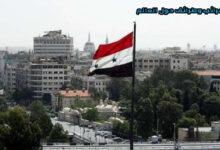 عجائب وغرائب عن جمهورية سوريا