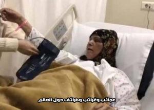 بعد أكثر من 60 عاما ... أنجبت اللبنانية توأما: