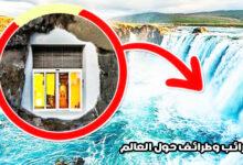 الكهف الخفي في لشلالات نياجرا : أماكن خفية في معالم سياحية