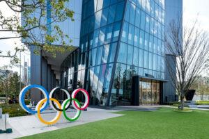 300x200 - أولمبياد طوكيو 2020