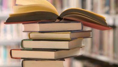 كتاب , مفهوم التنمية البشرية , مهارات التنمية البشرية وتطوير الذات , كتاب تنمية العقل والتفكير pdf , تحميل كتب تنمية بشرية , كتب التنمية البشرية وتطوير الذات , كتب التنمية الذاتية للمرأة , اسماء كتب تنمية بشرية , محاضرات تنمية بشرية pdf , افضل كتب التنمية البشرية pdf , تحميل كتب التنمية الذاتية , تنزيل كتب تنمية بشرية , تحميل كتب تنمية بشرية وتطوير الذات , كتب التنمية الذاتية , افضل كتب التنمية البشرية , كتب تنمية بشرية pdf , التنمية البشرية pdf , كتب تنمية ذاتية , كتب تنمية بشرية pdf , عصير الكتب , افضل كتب التنمية البشرية وتطوير الذات pdf , كتب التنمية البشرية pdf , كتب تنمية الذات pdf , احسن كتب التنمية الذاتية , أفضل كتب التنمية البشرية وتطوير الذات pdf , كتاب التنمية , كتب تنمية بشرية , كتب تنمية الذات , روايات تنمية بشرية , كتب تنميه بشريهpdf , كتب التنمية الذاتية pdf , كتب تنمية بشريه , تحميل كتب تنمية بشرية pdf مجانا , كتاب التنمية البشرية , كتب في التنمية البشرية , كتب التنميه البشريه , المركز الكندي للتنمية البشرية , محاضرات تنمية بشرية , كورس تنمية بشرية pdf , افضل كتب تنمية بشرية , تنمية بشرية pdf , ماهي التنمية البشرية , كتب عن التنمية البشرية , شهادات معتمدة في التنمية البشرية , معلومات عن التنمية البشرية , دورات التنمية البشرية وتطوير الذات , كيف تصبح مدرب تنمية بشرية , كتب في تنمية الذات , دبلوم تنمية بشرية , دورات التنمية البشرية , مدرب تنمية بشرية , كتب عن تنمية الذات , كيف تصبح مدرب تنمية بشرية pdf , دورات التنمية الذاتية , دورة التنمية البشرية , أفضل كورسات التنمية البشرية , دورات في التنمية البشرية وتطوير الذات , التنمية البشرية , دورات تدريبية مجانية في التنمية البشرية , دورة تنمية بشرية , دورات تنميه بشريه , دورات مجانية في التنمية البشرية , تحميل كتب صوتية في التنمية البشرية mp3 , دورات تنمية بشرية , دبلوم التنمية البشرية , كتب تنمية وتطوير الذات , دراسة التنمية البشرية عن بعد , دورات تنمية بشرية معتمدة , دورات التنمية البشرية مجانية , محاضرات مجانية في التنمية البشرية , التنمية الذاتية , دورات في التنمية البشرية , تنمية بشرية , تنمية بشريه , التنمية البشرية وتطوير الذات , التنمية الذاتية وتطوير الذات , كورسات تنمية بشرية , دورات تنمية بشرية 