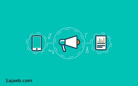 التسويق عبر البريد الالكتروني,التسويق عبر البريد الإلكتروني,التسويق عبر الايميل,التسويق بالبريد الإلكتروني,التسويق الالكتروني,التسويق عن طريق البريد الالكتروني,طريقة التسويق عبر البريد الالكتروني,خطوات التسويق عبر البريد الالكتروني,التسويق بالبريد الالكتروني,التسويق بالبريد الالكترونى,التسويق عبر البريد,ماهو التسويق عبر البريد الإلكتروني,مقدمة في التسويق عبر البريد الإلكتروني,دورة مقدمة في التسويق عبر البريد الإلكتروني,شرح التسويق عبر البريد الإلكتروني للمبتدئين